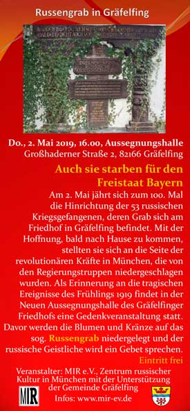 Flyer zum 2.5.19
