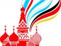 Региональная конференция в Мюнхене по поддержке и сохранению русского языка